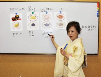 Japan High School Challenge